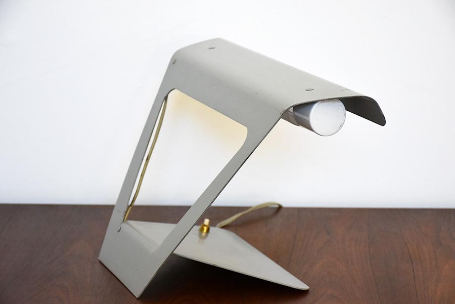charlotte perriand lampe de bureau philips lausanne. Black Bedroom Furniture Sets. Home Design Ideas