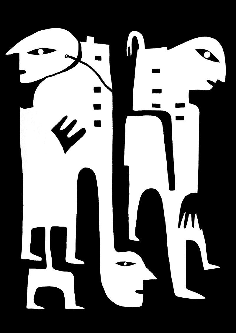 Augustin Rebetez, Siebdruck, Sans titre #2, 2015