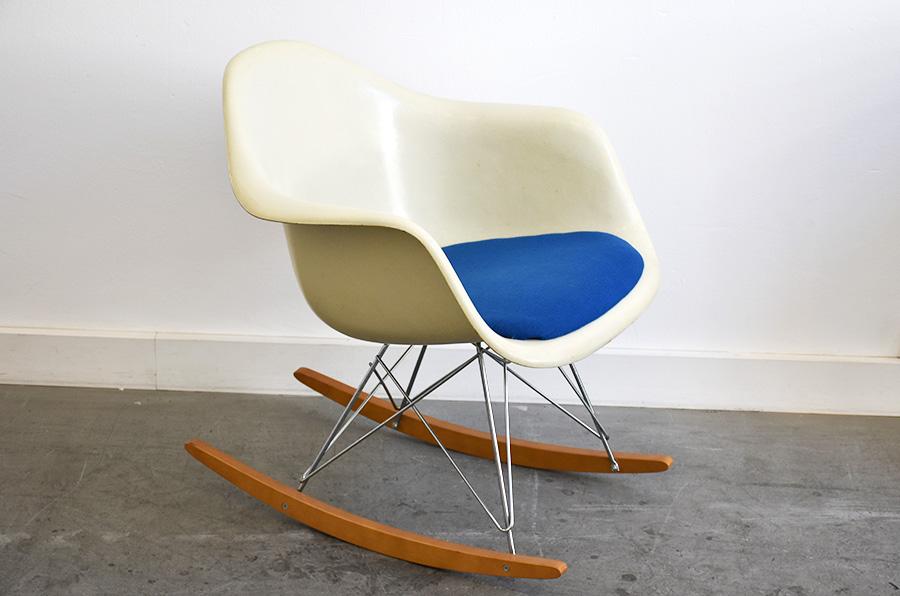 fauteuil rar eames vitra mobilier vintage lausanne