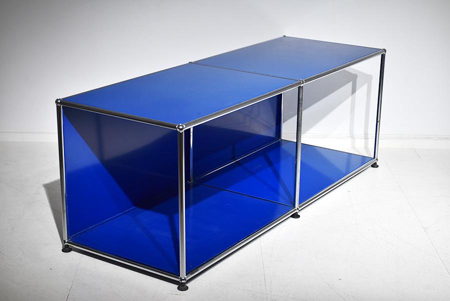 Sideboard, Fritz Haller, USM